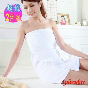 【Luo mandi】羅曼蒂100%純棉浴巾(2入組)