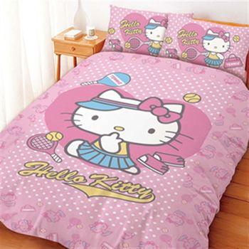 【HELLO KITTY】網球甜心雙人四件式兩用被床包