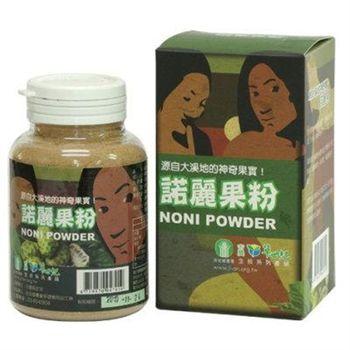 【吉安鄉農會】諾麗果粉 180g/瓶(共6瓶)