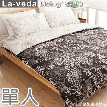 【La Veda】藤花雅韻 典雅黑純棉單人三件式兩用被床包組