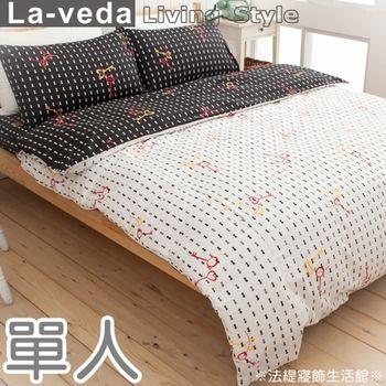 【La Veda】秘密祈禱精梳純棉單人三件式床包被套組