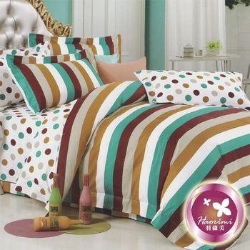 【羽織美】樂活時尚精梳棉加大四件式兩用被床包組