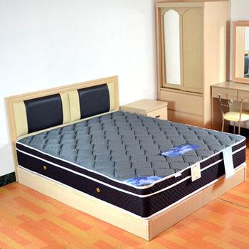 【時尚屋】STYLE 絲黛特舒適四線獨立筒床墊-單人3.5尺