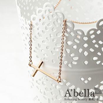 A'bella 主君之約 白鋼十字鎖骨鍊-主君的太陽 相似款