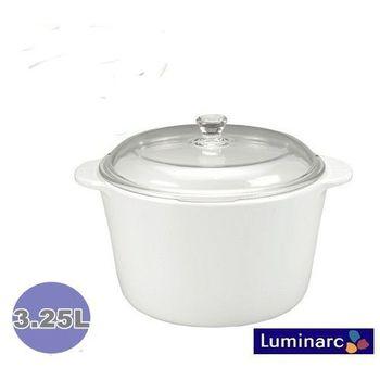 【法國樂美雅】純白陶瓷耐熱鍋3.25L(ARC-30)