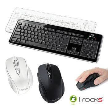 i-rocks  RF6170S無線2.4GHz電腦鍵盤滑鼠組-復