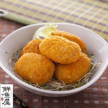 【鮮魚屋】鱈魚起司球+鱈魚黃金酥8件組