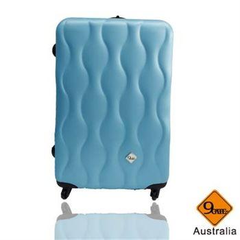 【Gate9】波西米亞系列ABS霧面28吋輕硬殼行李箱