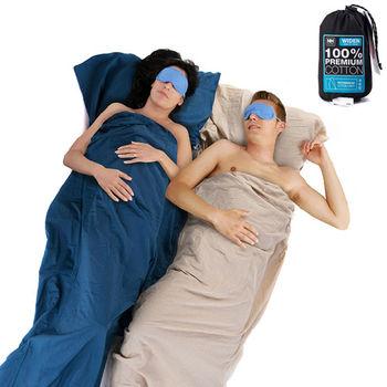 【PUSH!】可拼接旅行四季被套純棉睡袋一入