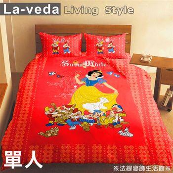【La Veda】白雪公主 森林朋友單人床包+被套三件組