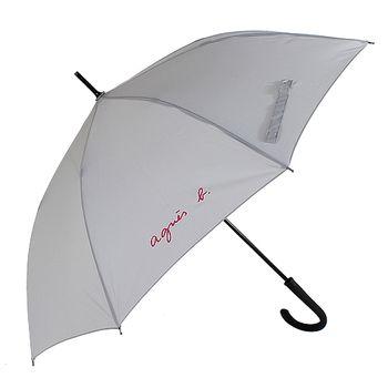 agnes b.草寫字母LOGO素面直立傘(灰)