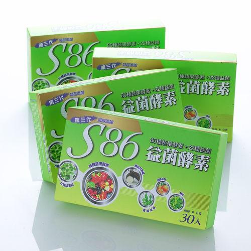 S86 全方位益菌酵素4盒(30包/盒)贈夜晚纖活型4包