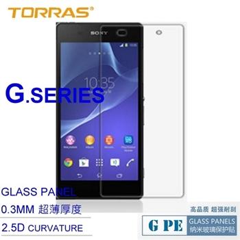 Sony Xperia Z2 D6503 奈米防爆裂鋼化玻璃保護貼