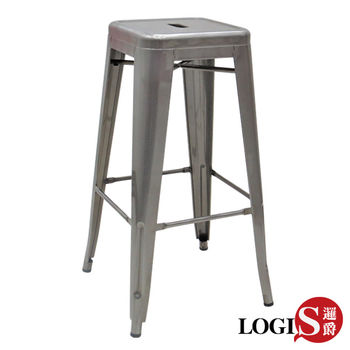 【LOGIS】複刻版復古高腳鐵椅/餐椅/吧台椅SJ-T001