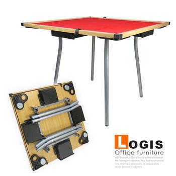 【LOGIS】MIT招財專利可拆麻將桌/書桌/休閒桌M93