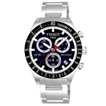 TISSOT PRS516 極速復刻石英腕錶-藍