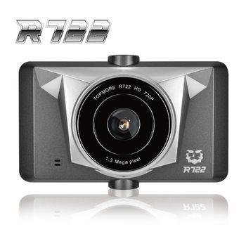 達墨TOPMORE R722 HD 720P行車記錄器