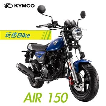 KYMCO 光陽 A.I.R 150-2013新車(5活)