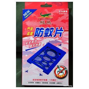 【鱷魚】門窗庭園防蚊片精品型(3入/1組)