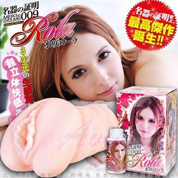 【日本NPG】-名器的証明009雪白妖精水咲蘿拉