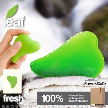 【加拿大Leaf】-Fresh 曲線精緻震動按摩器
