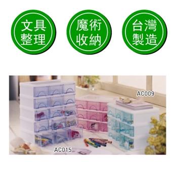 【E-BOX】精緻9格收納盒