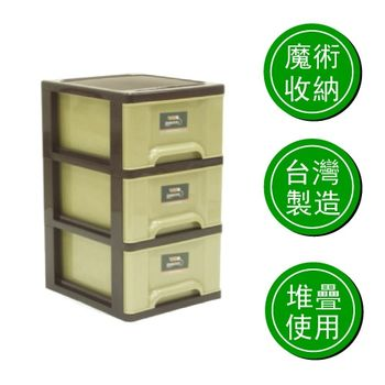 【E-BOX】加州三層櫃(附輪)
