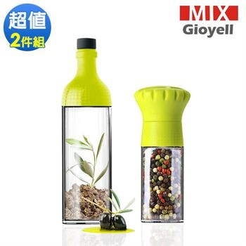 MIX米克斯 可調式研磨瓶 0.1L+油醋瓶 0.16L萊姆黃