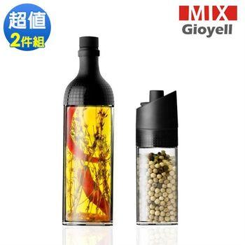 MIX米克斯 可調式研磨瓶 0.1L+油醋瓶  0.16L極簡黑