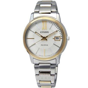 CITIZEN 城市風尚光動能獨特日期腕錶_銀FE6014-59A
