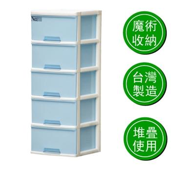 【E-BOX】Nice 五層置物櫃(附輸)