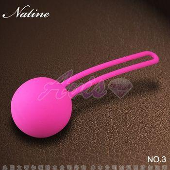 【Natine精品】-愉悅聰明球-單顆