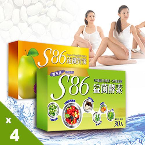 【S86】黃金日夜代謝三代+白腎豆配方x4組贈夜晚纖活型6包