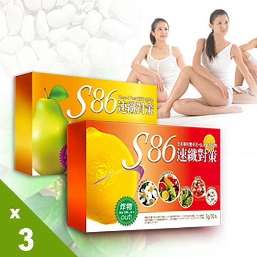 S86速纖每日好對策白腎豆+甲殼素x3組贈夜晚纖活型6包