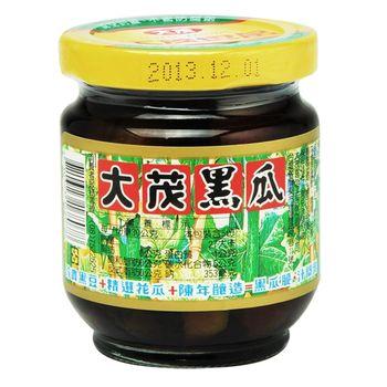 《大茂》黑瓜 2箱24入(170g/玻璃瓶)