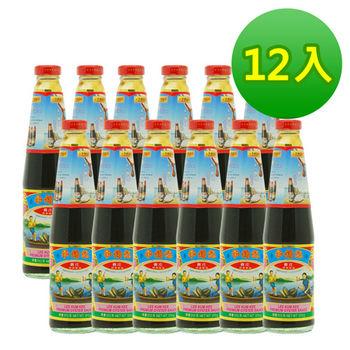 《李錦記》舊庄特級蠔油 1箱12入(510g/瓶)