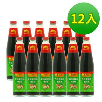 《李錦記》香菇素蠔油 1箱12入(765g/瓶)