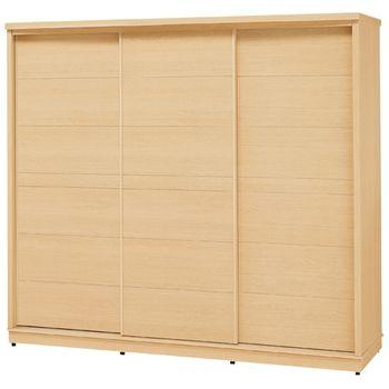 【時尚屋】[C]英尼斯7尺拉門衣櫥105-1