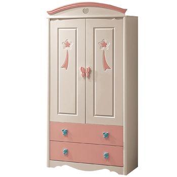 【時尚屋】[C]貝妮斯3尺衣櫥115-4