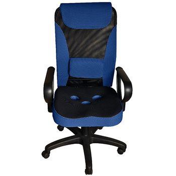 【凱堡】 Ryze雷茲全新進階三孔坐墊辦公椅-3色