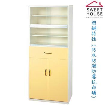 【甜美家】防水防潮抗霉超高碗盤收納櫃-4色可選