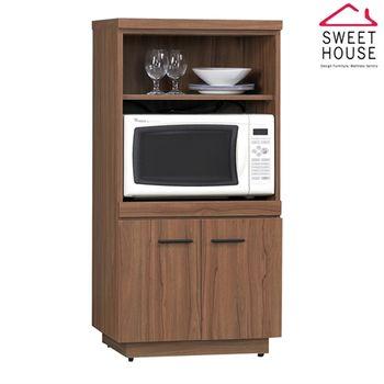 【甜美家】典藏2X4尺柚木餐櫃/電器收納櫃