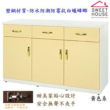 【甜美家】防潮戰士4.1尺拉門門電器/碗盤收納櫃-四色可選