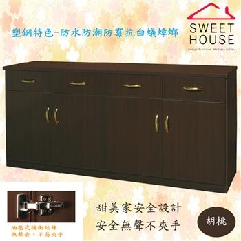 【甜美家】防潮戰士5.4尺拉門門電器/碗盤收納櫃