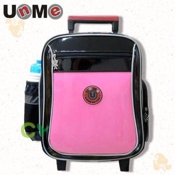 【UnMe】亮面拉桿後背兩用書包(鏡面粉紅)
