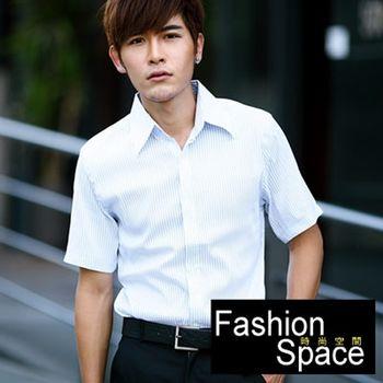 【時尚空間】堤花上班族萬搭條紋短袖襯衫(兩色)【FS302-1】