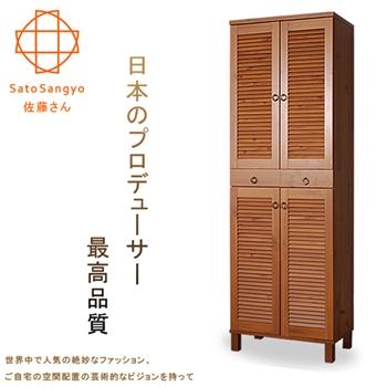 【Sato】ENTO涉趣百葉雙抽四門高鞋櫃-幅60cm