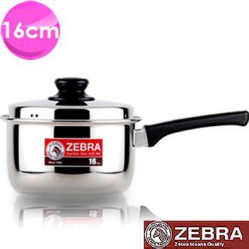 【斑馬ZEBRA】不鏽鋼單把湯鍋(16cm_6A16)