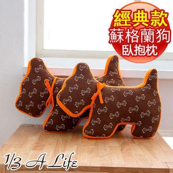 【1/3 A Life】經典LOGO款蘇格蘭狗狗睡抱枕-大