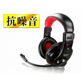 KINYO  玩家級超重低音立體聲耳機麥克風(EM-3651)